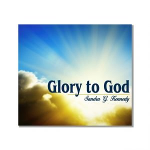glory-to-god-new-bkst