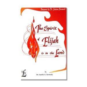 Spirit of Elijah is in the Land Bkst