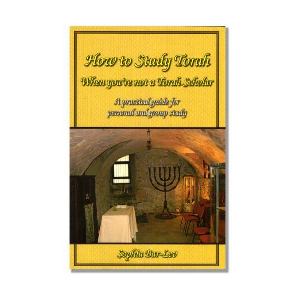 How to Study Torah Bkst