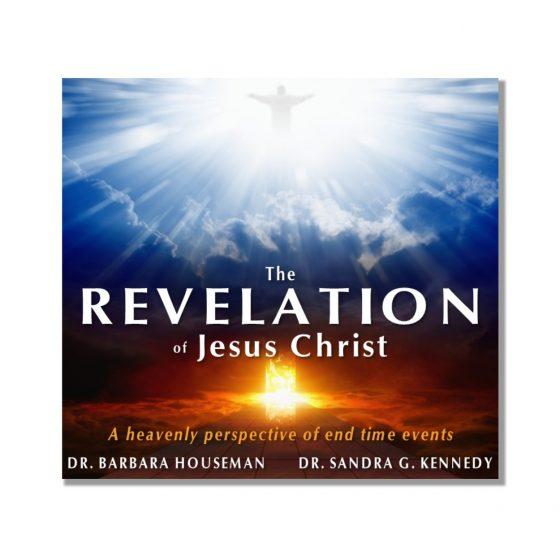 Revelation of Jesus Christ Bkst