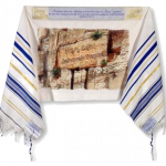 Prayer Shawl – Healing Prayer Shawl